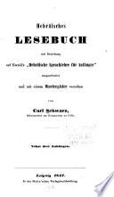 Hebräisches Lesebuch : mit Beziehung auf Ewald's Hebräische Sprachlehre für Anfänger