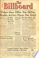 Jul 5, 1952