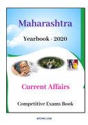 Maharashtra Current Affairs Yearbook 2020