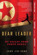 Dear Leader Book