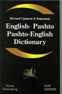 English   Pashto  Pashto   English Dictionary