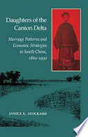 Daughters of the Canton Delta