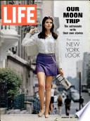 22 авг 1969