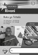 Books - Oxford Rivoni Grade 3 Workbook (Xitsonga) Oxford Rivoni Gireidi Ya 3 Buku Yo Tirhela   ISBN 9780199048953