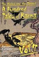 The Wicked and the Damned: A Hundred Tales of Karma Vol.7