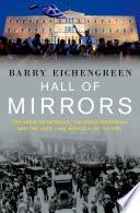 Read Online Hall of Mirrors Epub