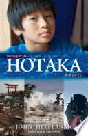 Hotaka  Through My Eyes   Natural Disaster Zones