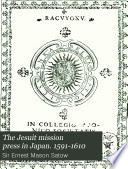 The Jesuit Mission Press in Japan  1591 1610