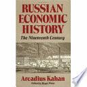 Russian Economic History