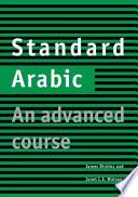 Standard Arabic Student S Book