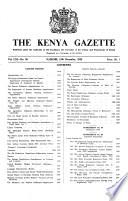 1959年12月15日