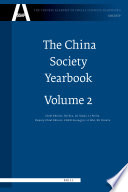 The China Society Yearbook Volume 2