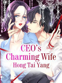 CEO's Charming Wife