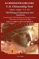 U  S  Citizenship Test  Chinese   English