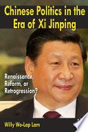Chinese Politics in the Era of Xi Jinping