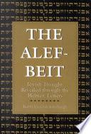 The Alef Beit