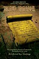 The Talmud Jmmanuel