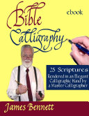 Bible Calligraphy   25 Scriptures