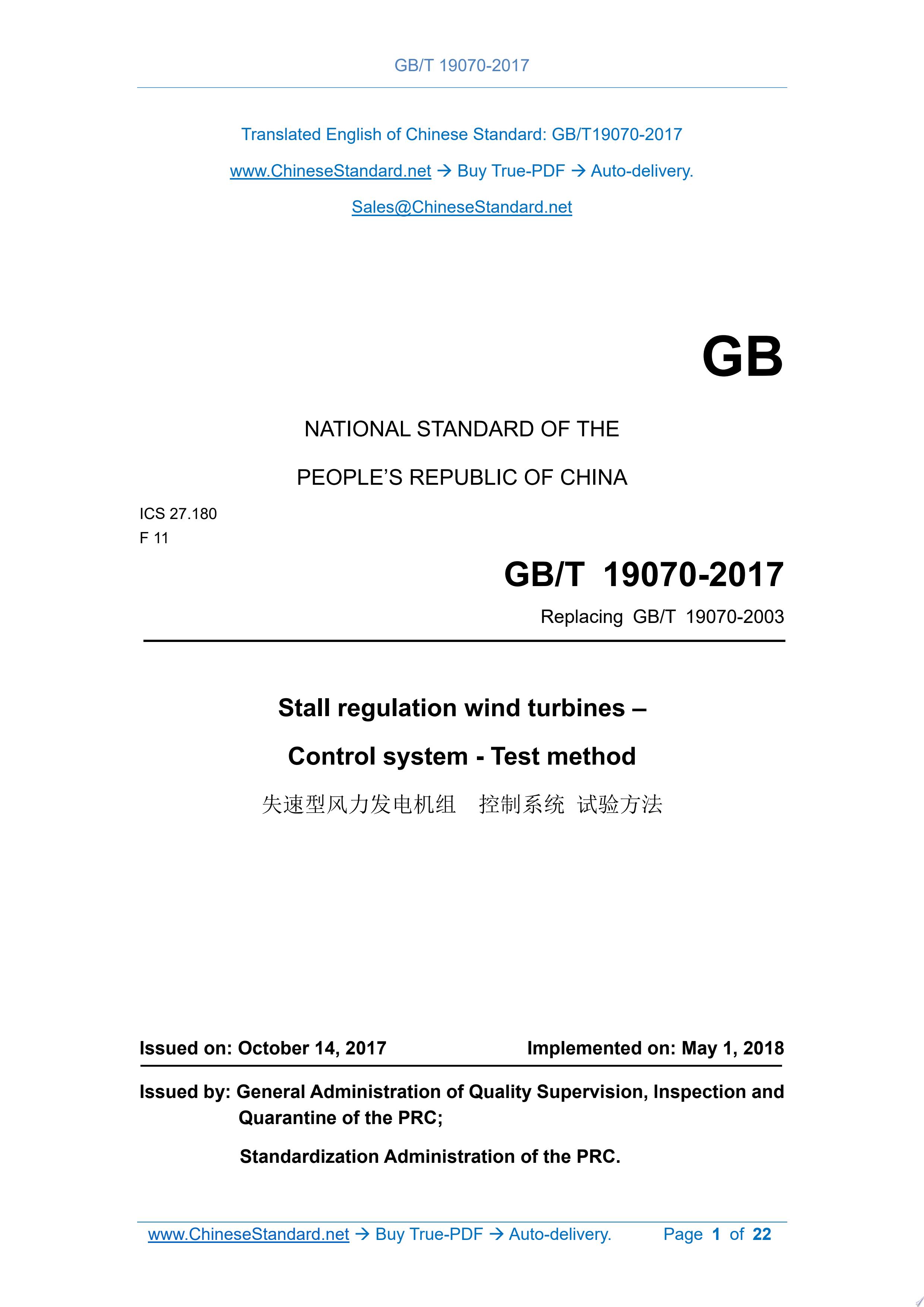 GB T 19070 2017  Translated English of Chinese Standard   GBT 19070 2017  GB T19070 2017  GBT19070 2017