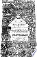 Mec duchovnyj, eze jest glagol Bozij, na pomosc cerkvi vojujuscej, iz ust Christovych podanyj, 111 kniga propovedi slova Bozego juze so oruzi. (Das Wort Gottes, als geistiges Schwert der kämpfenden Kirche oder das Buch der Predigten.) (palaeoslav.)