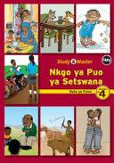 Books - Study & Master Nkgo Ya Puo Ya Setswana Buka Ya Puiso Mophato Wa 4 | ISBN 9781107659742
