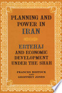 Planning and Power in Iran
