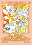 Cardcaptor Sakura Collector   s Edition 5