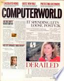 2000年1月17日