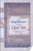 The Magnificence of the Qur an