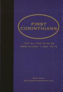 First Corinthians Bible Commentary   a Bible commentary on First Corinthians