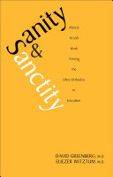 Sanity and Sanctity [Pdf/ePub] eBook