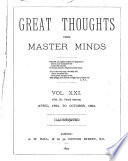 Great Thoughts From Master Minds