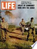 12 феб 1965