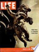 31 Մարտ 1961
