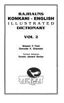 Rajhauns Konkani English illustrated dictionary
