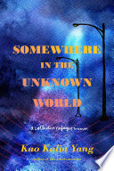 Somewhere In The Unknown World PDF