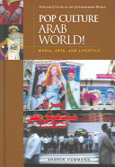 Pop Culture Arab World