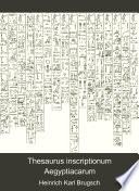 Thesaurus inscriptionum Aegyptiacarum