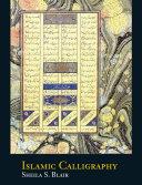 Islamic Calligraphy Pdf/ePub eBook