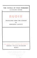 The Novels of Ivan Turgenev: Rudin Pdf/ePub eBook