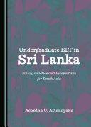 Undergraduate ELT in Sri Lanka