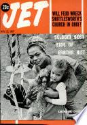 25 ноя 1965