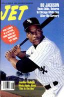 19 апр 1993