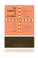 The Arithmetic of Al-Uqlīdisī Pdf/ePub eBook