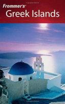 Frommer s Greek Islands