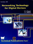 Networking Technology for Digital Devices