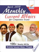 April 2019 Monthly Current Affairs with MCQs for Competitive Exams Vol  1