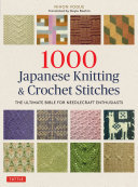 1000 Japanese Knitting   Crochet Stitches