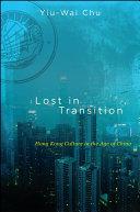 Lost in Transition [Pdf/ePub] eBook