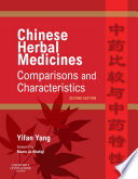 Chinese Herbal Medicines Comparisons And Characteristics E Book Book PDF